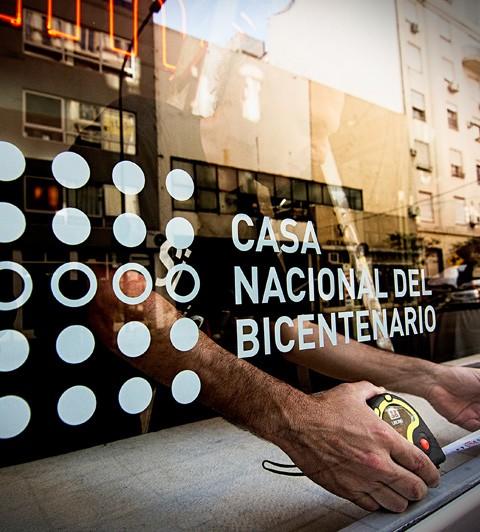 Casa Nacional del Bicentenario