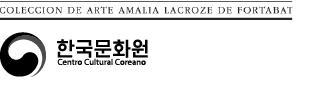 logos-artistico-12-jeong